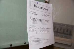 ערעור על דוח משטרה